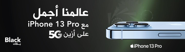 https://sa.zain.com/sites/default/files/media/revslider/image/WEB-Premium-Package-1440X405-1.jpg