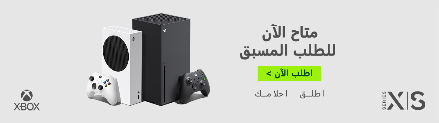 https://sa.zain.com/sites/default/files/media/revslider/image/banned%20xbox.jpg
