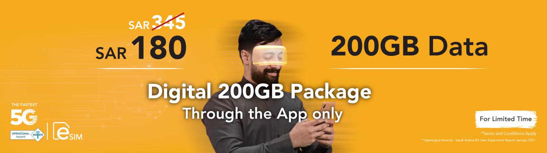 https://sa.zain.com/sites/default/files/media/revslider/image/eSIM-Packages-Platform-2021_22.jpg