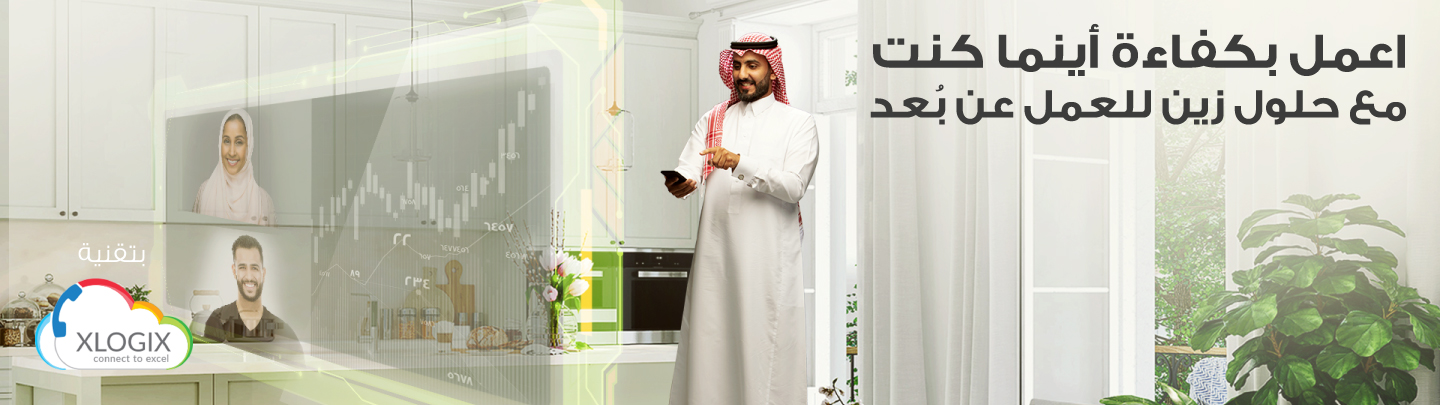 https://sa.zain.com/sites/default/files/revslider/image/1440x405_Ar_WH_NL_28.jpg