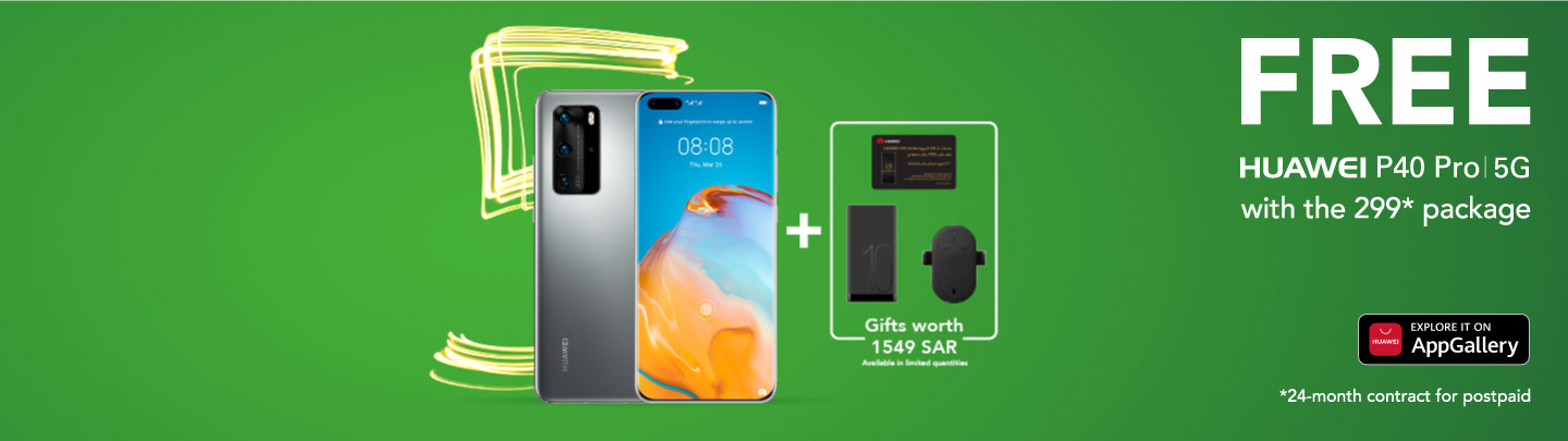 https://sa.zain.com/sites/default/files/revslider/image/En_Hajj-Promotion-P40-Pro.jpg